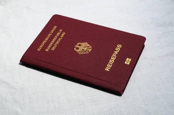 דרכון פורטוגלי לילדים